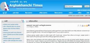 arghakhachi online