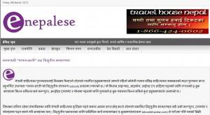 enepalese news ebookbhandar