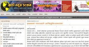 khadinews - news