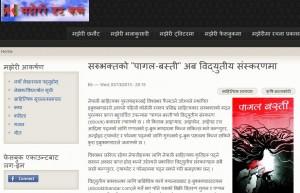 majhari cover ebookbhandar